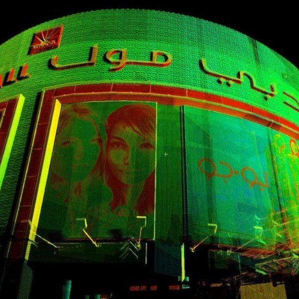 Dubai Mall – Dubai-UAE